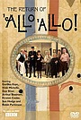Фильм «The Return of 'Allo 'Allo!» (2007)