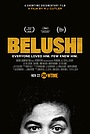 Фильм «Белуши» (2020)
