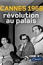 Фильм «Cannes 1968, révolution au palais» (2018)