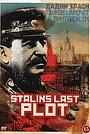 Фильм «Le dernier complot de Staline» (2009)