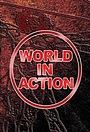 Серіал «Мир в действии» (1963 – 1998)