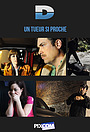 Серіал «Un tueur si proche» (2004 – 2017)