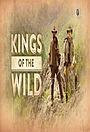 Серіал «Kings of the Wild» (2015)