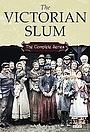 Сериал «The Victorian Slum» (2016)