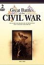 Сериал «The Great Battles of the Civil War» (1994)