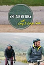 Серіал «Britain by Bike with Larry & George Lamb» (2017 – ...)