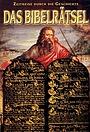 Серіал «Das Bibelrätsel» (2005 – 2012)