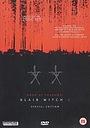 Фільм «Тень Ведьмы из Блэр» (2000)