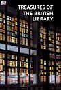 Сериал «Treasures of the British Library» (2016 – 2018)