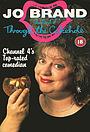 Серіал «Jo Brand Through the Cakehole» (1993 – 1996)