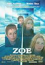 Фильм «Зоя» (2001)