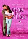 Серіал «За один поцелуй» (2000 – 2002)