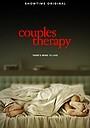 Сериал «Семейная терапия» (2019 – 2021)