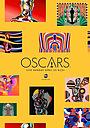 93-я церемония вручения премии «Оскар»
