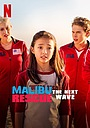Фільм «Рятувальники Малібу: Нова хвиля» (2020)