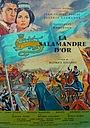 Фільм «Золотая Саламандра» (1962)