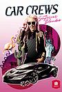 Сериал «Car Crews with Supercar Blondie» (2019 – ...)