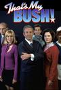 Серіал «Это мой Буш!» (2001)