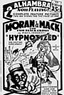 Фільм «Загипнотизированные» (1932)