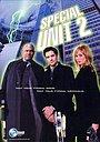 Сериал «Охотники за нечистью» (2001 – 2002)