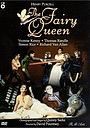 Фільм «The Fairy Queen» (1995)