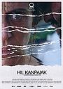 Фильм «Hil-Kanpaiak» (2020)