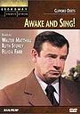 Фільм «Проснись и пой!» (1972)