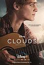Фільм «Хмари» (2020)