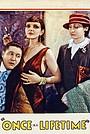 Фільм «Раз в жизни» (1932)