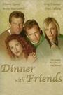 Фильм «Ужин с друзьями» (2001)