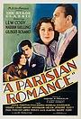 Фільм «Парижский Романтика» (1932)