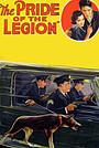 Мультфільм «Гордость Легиона» (1932)