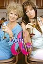 Сериал «Kath & Kim» (2002 – 2007)