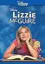 Серіал «Ліззі Макґвайр» (2001 – 2004)