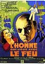 Фільм «Человек, который играл с огнем» (1942)