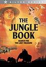 Фильм «The Jungle Book: Search for the Lost Treasure» (1998)