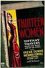 Фільм «Тринадцать женщин» (1932)