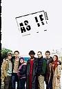 Серіал «Да неужели» (2001 – 2004)