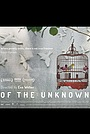 Фільм «Of the Unknown» (2014)