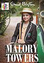 Серіал «Школа для девочек «Мэлори Тауэрс»» (2020)