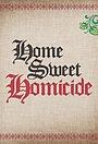 Серіал «Home Sweet Homicide» (2019)