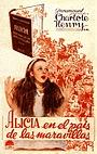 Фільм «Алиса в стране чудес» (1933)