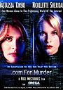 Фильм «Для убийцы.com» (2002)