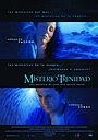 Фільм «Тайна Тринидада» (2003)