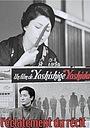 Фільм «Yoshida ou l'éclatement du récit» (2008)