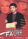 Фильм «Я был подростком Фаустом» (2002)