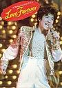Фільм «Toshi in Takarazuka: Love Forever» (1983)