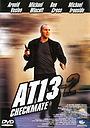 Фільм «Красный телефон: «АТ-13»» (2002)