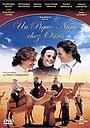 Фільм «Пикник у Озириса» (2001)