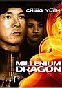 Фільм «Дракон Миллениума» (2000)